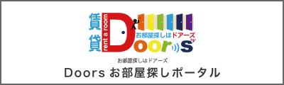 Doors本店