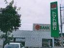 トマト銀行瀬戸支店