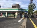 ファミリーマート伊福4丁目店450m