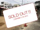 SOLD OUT 201116